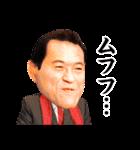 4564 - オンコセラピー・サイエンス(株) 更新…後進…継続中⁉