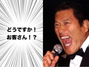 4564 - オンコセラピー・サイエンス(株) +1…