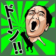 4564 - オンコセラピー・サイエンス(株) (,,・д・)