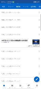4596 - 窪田製薬ホールディングス(株) 無視。
