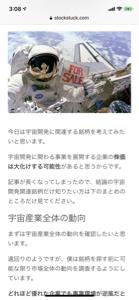 4596 - 窪田製薬ホールディングス(株) 大化けする。