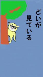 4596 - 窪田製薬ホールディングス(株) w