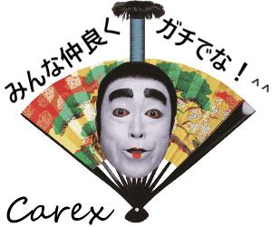 4596 - 窪田製薬ホールディングス(株) .