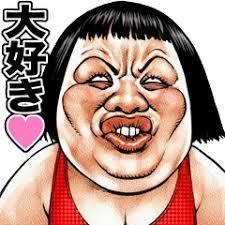 3058 - (株)三洋堂ホールディングス ワシ色に染まれ(〃艸〃)ムフッ