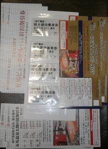 3058 - (株)三洋堂ホールディングス キタ――(゚∀゚)――!!  おと~さん💛 お母さんと一緒に行って来たら♬