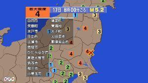 鳳凰 茨城県 栃木県 福島県で震度4  2019年6月17日 8時07分 NHK