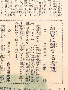 鳳凰 あ~~~100年前は・・・・・お客さまは   もをを提供がわお~~~え~~逆転しているの?  物を提