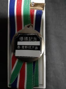 4575 - (株)キャンバス 私チームで県春夏連覇してますよwもちろん監督チームメイトのおかげですが。嘘じゃない人生にはこうやって