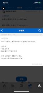 4575 - (株)キャンバス ピグ薔薇はロリコン犯罪者