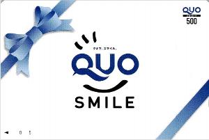 6325 - (株)タカキタ 【 株主優待到着 】 100株 500円クオカード。 SMILE -。