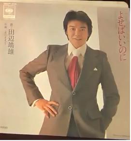 6325 - (株)タカキタ Takakita's machines are expensive so sales vo