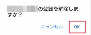 3656 - KLab(株) まがち
