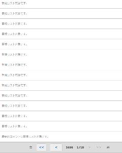 3656 - KLab(株) !?