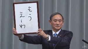 3656 - KLab(株) 😘