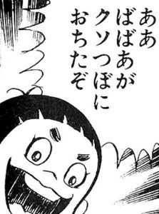 3656 - KLab(株) 行き遅れ・・・