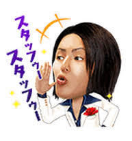 3656 - KLab(株) 御祝いだ🙋前夜祭だ❗🙋o(^-^o)(o^-^)o