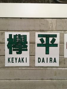 3656 - KLab(株) 富山空港✈️ソウル線 かなり便数減ってるお‼️