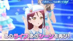 3656 - KLab(株) 桜内梨子誕生祭