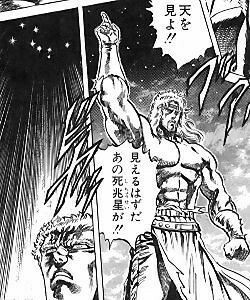 3656 - KLab(株) ( ´_ゝ`)もうようわからんからPanさん救出出来たらホルダー勝利、出来なかったらナイ