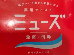3656 - KLab(株) 大御所(*´∇`*)ノ