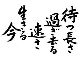 3656 - KLab(株) グローバル版 リリース時期  日本配信から シャニライ 5ヶ月後 スクフェス 1年後 キャプテン翼
