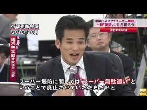 3656 - KLab(株) 想定は1千年に1度クラス 「災害大型化へ備え必要」 東京都が発表した高潮の浸水被害の想定は「室戸台風