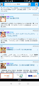 3656 - KLab(株) あかんやん