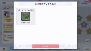 3656 - KLab(株) 全然足りないYO!