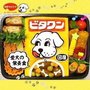 3656 - KLab(株) おいいきなりステーキ 一部クレジットカードが使えなくなったみたいだぞ!😭