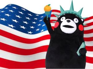3656 - KLab(株) USA!USA!
