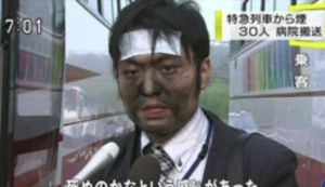 3656 - KLab(株) ついに東京封鎖か?