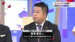 3656 - KLab(株) 今ネットに詳しい弁護士の唐澤さんていう人がいるから相談してみたら? 顔が似てるだけかもですが・・・