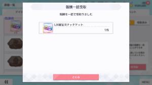 3656 - KLab(株) まさかあなたちゃんがあんなことになるなんて😱