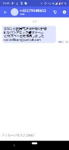3656 - KLab(株) さっき言ってた怪しげなDメール貼っとくわ(´・ω・`)? いやIG証券さん(