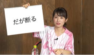 3656 - KLab(株)  >せつ菜ハピバ🎉   甘いのだよ