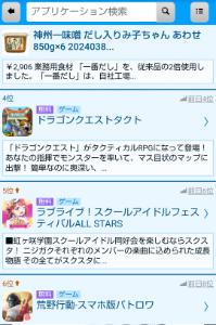 3656 - KLab(株) 🙋み子ちゃん👩🌾には勝てねぇ〜¢🦀