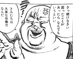 3656 - KLab(株) 😄