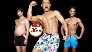 3656 - KLab(株) ムキムキてつや来ちゃう?😍  原 翔大 SHOTA HARA (減量12キロ終えてリバウンド王)