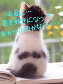 7162 - アストマックス(株) 苦笑株―w、いい加減に動いて頂戴!!