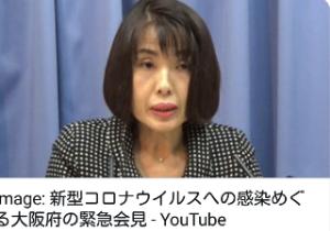 8267 - イオン(株) ホンモノは、こちら…  恐ろしいほどの画像修正、詐欺師もいいところ  藤井睦子部長とワ