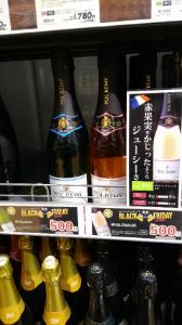 8267 - イオン(株) 300円❗激安ですね 白ワインは、ハズレだったとしてもお料理に使えますし♪  こちらは、500円❗