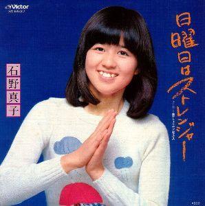 宙の独り遊び  阿久悠さんと筒美京平さんが作ってもヒットしない  曲もあります 歌い手が揃う必要があるんですね