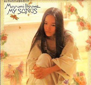 宙の独り遊び  五輪真弓さんの歌ですから自作曲です  53年に発売されています     さよならだけは言わないで