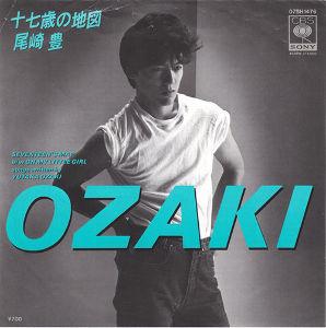 宙の独り遊び  年に尾崎豊さんが作って歌いました     十七才の地図   ♪十七のしゃがれたブルースを聞きながら