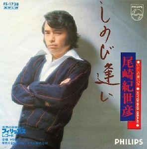 宙の独り遊び  阿久悠さんと筒美京平さんが造れば売れるという  ものではありませんね  53年の尾崎紀世彦さんの曲