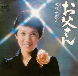 宙の独り遊び  星野哲郎さんの歌詞で水前寺清子さんが52年に  歌いましたが、この曲名ではヒットしません