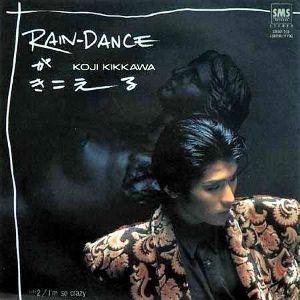 宙の独り遊び  60年の吉川晃司さんの曲です     RAIN DANCE     ♪走りぬけてく レイニーストリ
