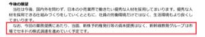 9878 - (株)セキド チャイナの新幹線教育グループと業務提携して、市場で株を買うって言ってる意味分からないんだね (^&o
