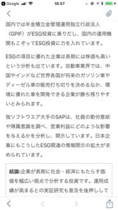 9983 - (株)ファーストリテイリング ふーん