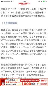 9983 - (株)ファーストリテイリング つ